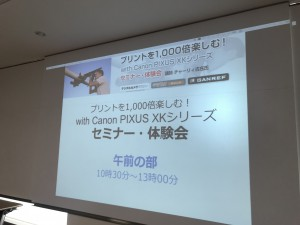 B2DB3DCC-6023-4981-89B7-08E6AAA827A2